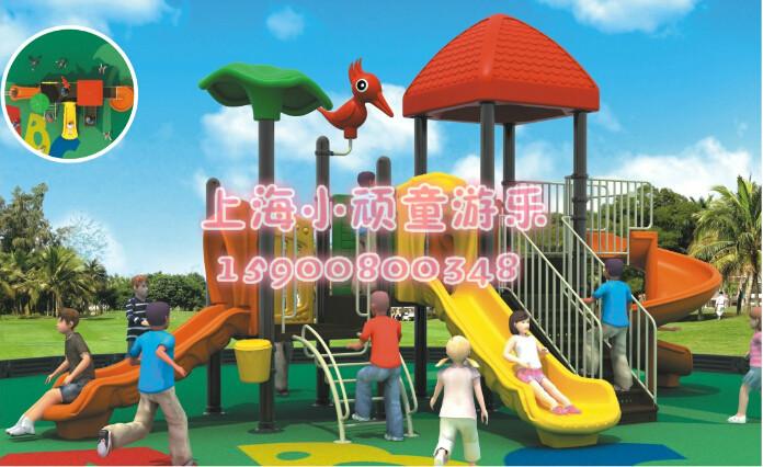 上海特价儿童户外大型滑梯幼儿园室外玩具娱乐设施批发小博士组合滑梯
