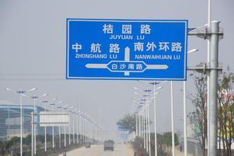公路标志杆 指示牌铝板杆件