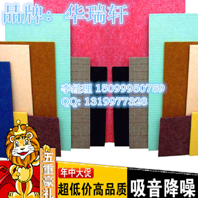 防撞吸音板)提讯室防撞材料-幼儿园防撞板,威海调解室墙面防撞吸音板