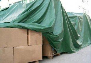 优质供应货场 汽车用多用途蓬布帆布 青青青免费视频在线直销