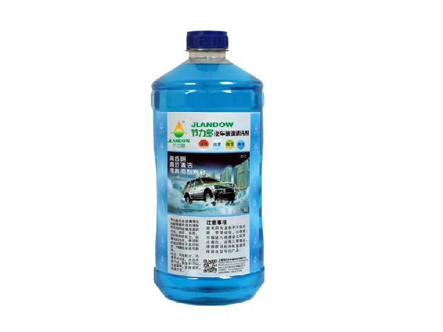 价位合理的汽车玻璃水兰州供应