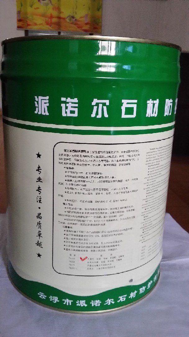 云浮市鸿韬石材护理供应打折pn350大理石专用油性防护剂惠州进口石材护理剂