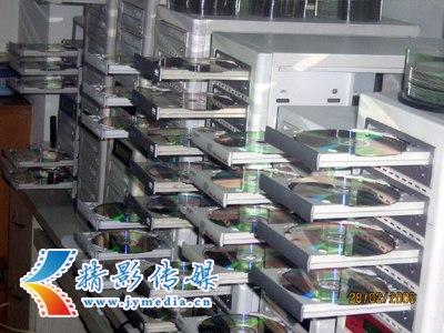 厦门精影传媒是实惠的厦门光盘刻录公司、厦门光盘刻录刻录