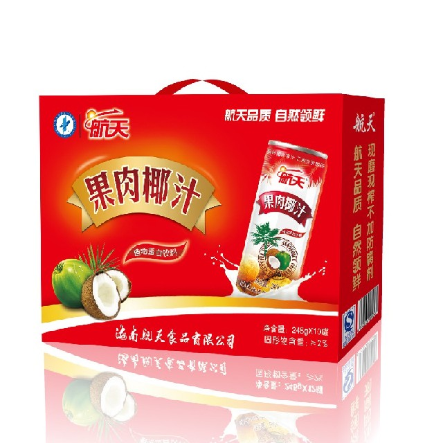 饮料盒订制 优质的饮料盒批售