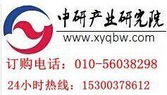 中国特种电线电缆行业市场需求量预测及未来发展方向研究报告