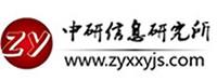 中国特种电线电缆行业发展形势及未来五年盈利能力预测报告2015年版
