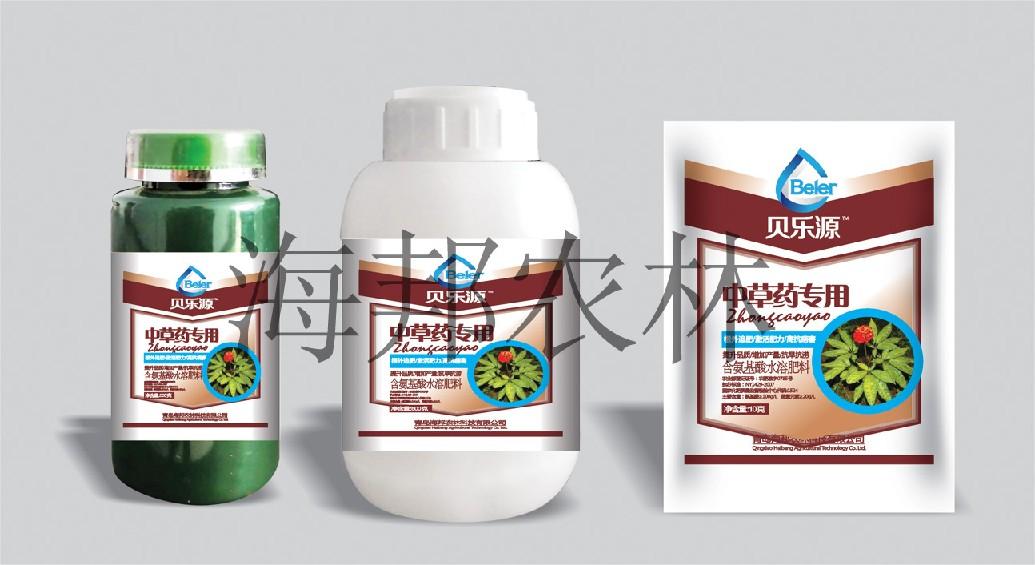 璧山中草药专用水剂招商、要买优惠的中草药专用水剂、青岛海邦农林科技是不二选择