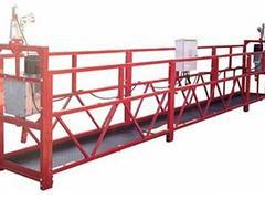 沧州划算的高空吊篮批售 专业的高空吊篮