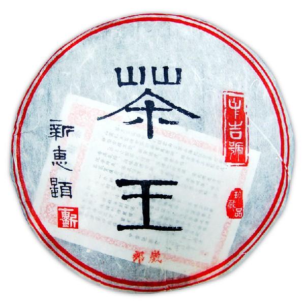 2012茶王树代理加盟价位合理的2012茶王树【供销】
