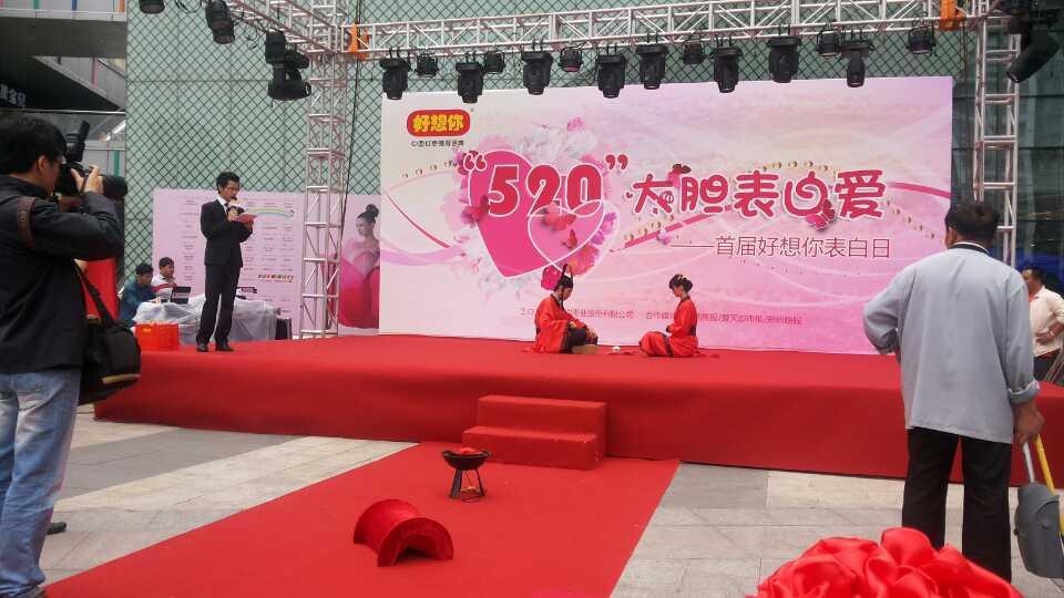 上海庆典公司、年会策划、活动策划、舞台灯光音响租赁-上海音响 上