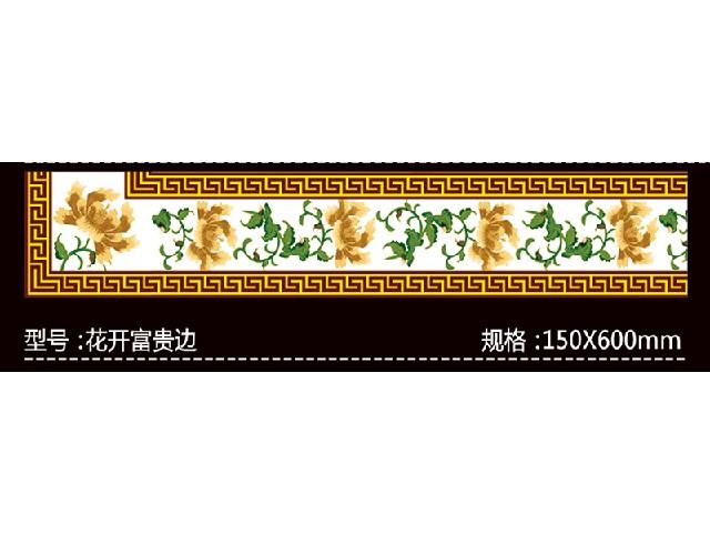 湖南边线砖、山东优质的花开富贵边线砖供应出售