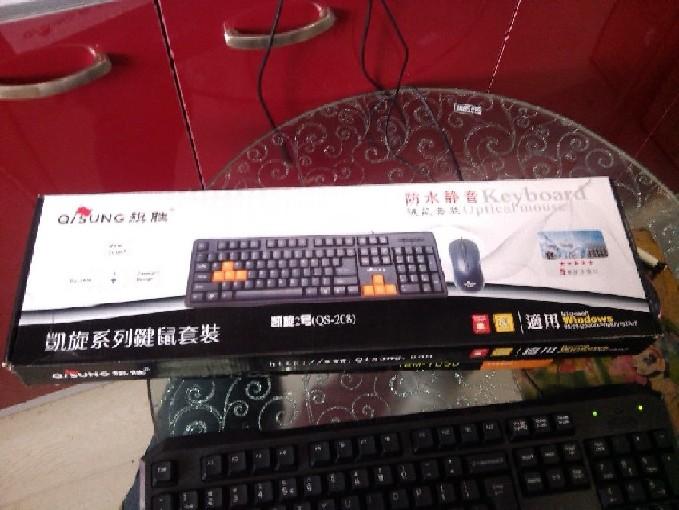 双鸭山专业制造鼠标键盘厂家直销 尖山鼠标键盘
