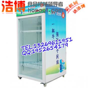 北京咖啡热罐机