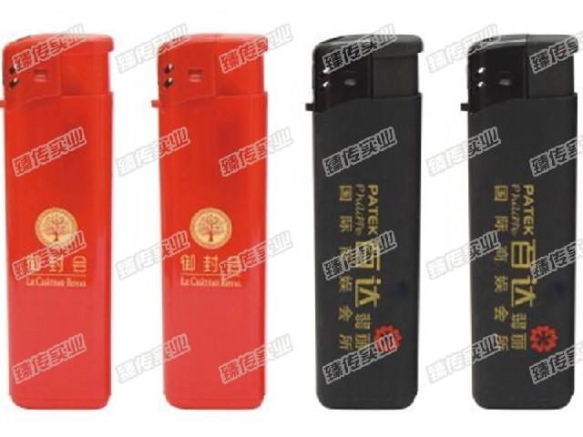 南阳打火机机厂、南阳知名厂家为您供应高性价广告打火机