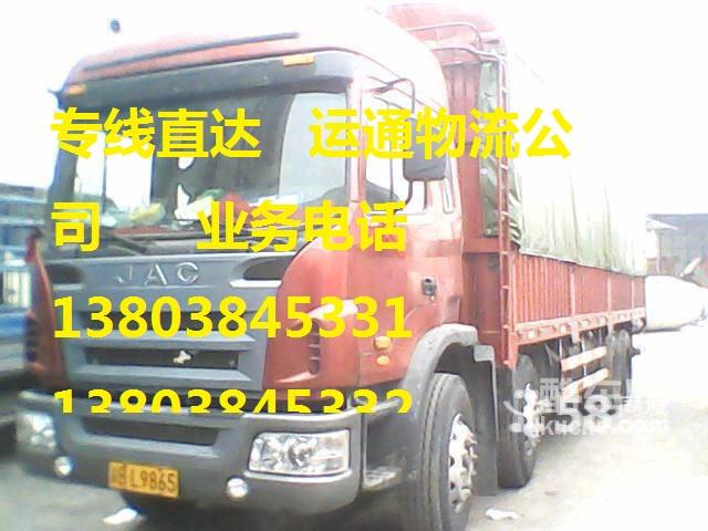 郑州到叙永的国际物流运输货运专线直达