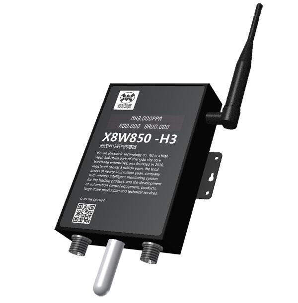 成都无线气体传感器氨气NH3检测仪