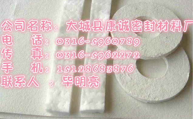 天门陶瓷纤维垫-耐高温隔热垫片阻燃耐火垫片