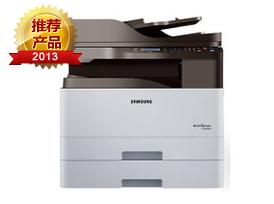 划算的三星K22002200ND复印机彩色复印机西安打印机租赁