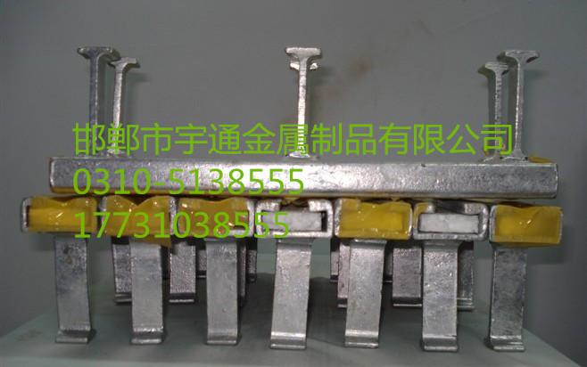 邯郸市宇通金属制品有限公司