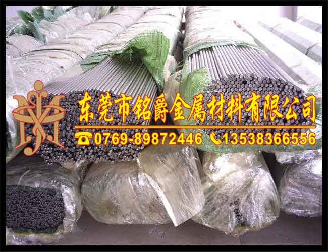 广州DT8C军工纯铁棒材