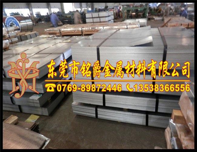 南通DT8C纯铁棒材生产厂家