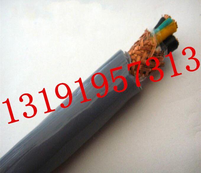 矿用移动橡套软电缆MCP1140V矿用电气专用电缆安标证书查询