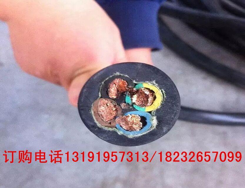 矿用移动橡套软电缆MYP0.66/1.14KV移动设备电缆安标证书查询