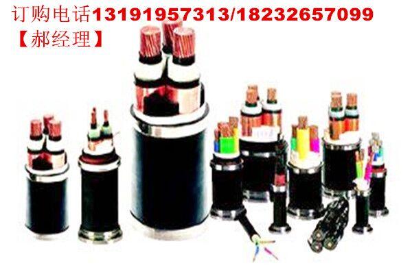 郝艳辉电缆销售部MZ、MZP矿用电钻电缆现货厂家小猫牌