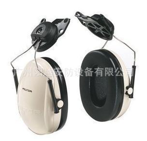 广州3M PELTOR H6P3E 挂安全帽式耳罩隔音耳罩安全帽使用