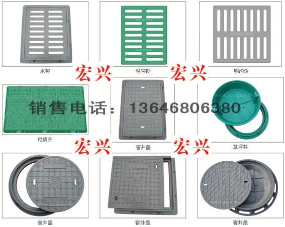 复合材料草坪井、高强度窨井盖符合EN124标准
