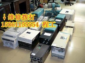 扬州东元变频器维修中心