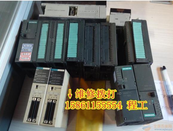 变频器维修、江苏东元变频器维修厂