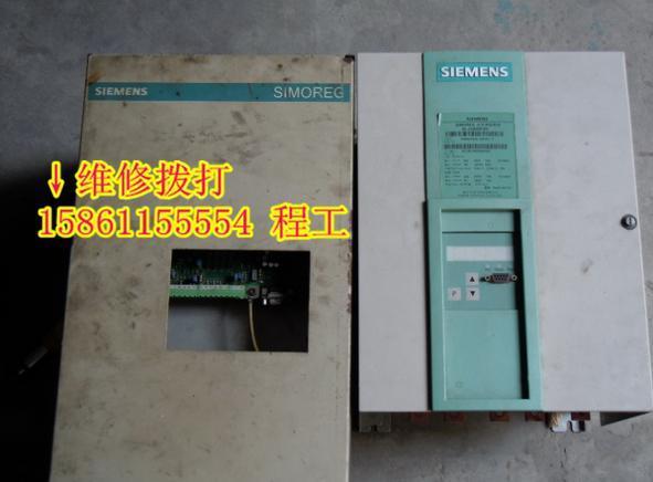 FIDIA菲迪亚数控机床控制器维修