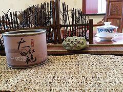 【新茶上市】武夷大红袍销售济南韵盛商贸公司