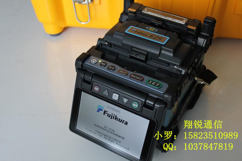 重庆光纤熔接机藤仓62S