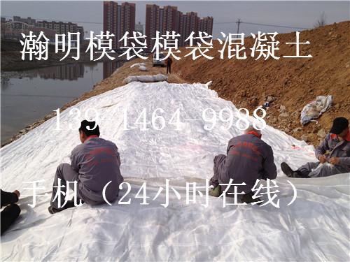 衡南�h充沙袋填充工程公司技�g精湛