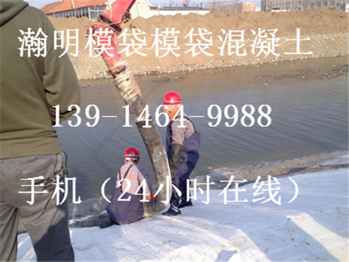 金城江区膜袋工程公司