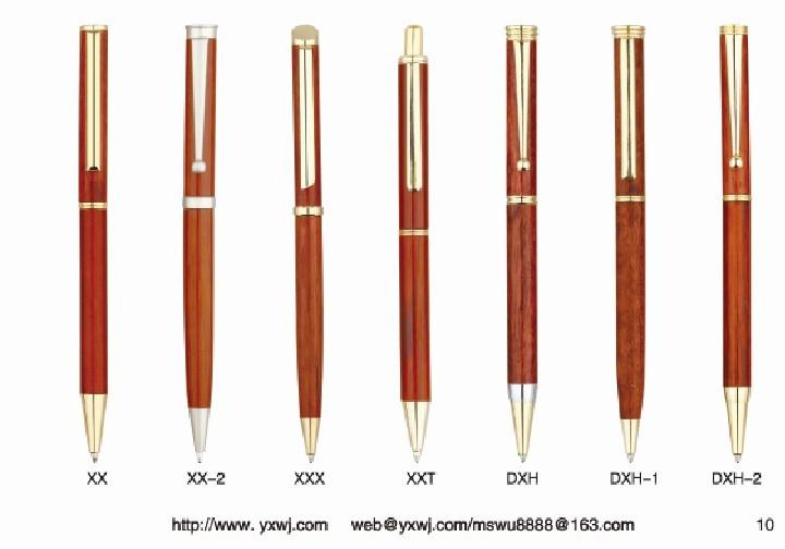 红木笔、木制笔、竹子笔、枫木笔