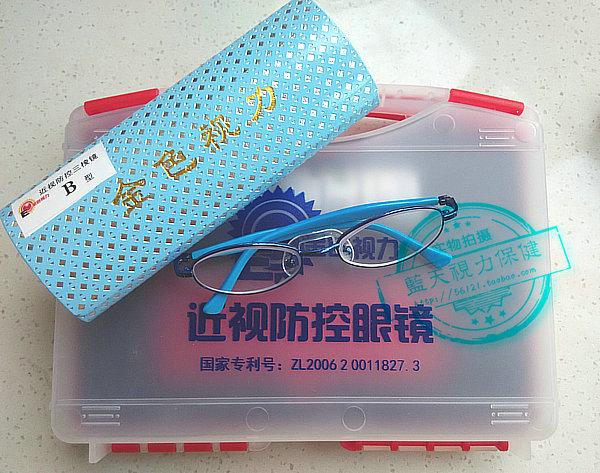 儿童防近视眼镜电脑护目镜学生虚焦镜学习镜远化镜三棱镜近视