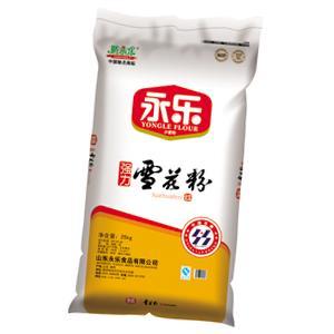 精品永乐特一粉批发【山东】、永乐特精粉批发售后怎么样
