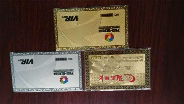 广东哪里有供应优惠的会员卡、健身卡生产厂家代理