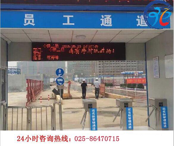 求购南京拥有二级资质的智能化弱电系统集成商仲子路智能