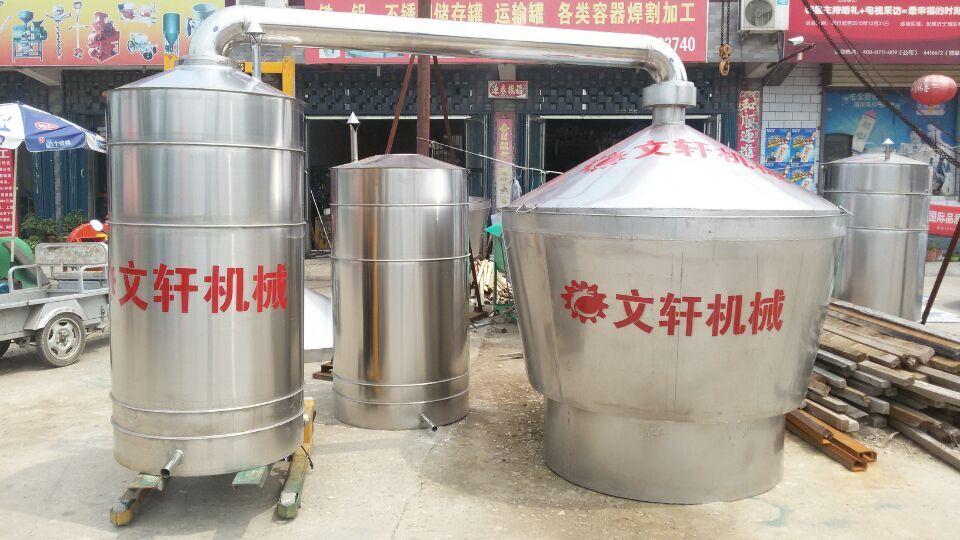 泉州开式冷却器批发价格果酒酿酒设备