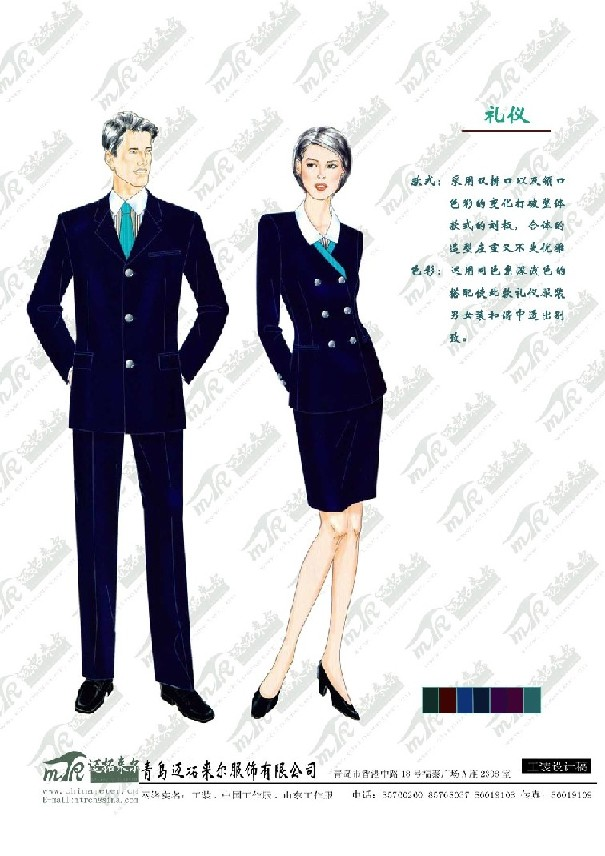【请问】青岛连体服定制公司哪家好、【答】青岛迈拓来尔服饰