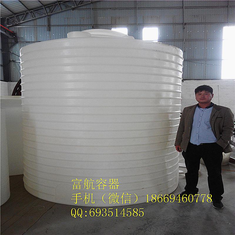 减水剂储罐10吨塑料桶