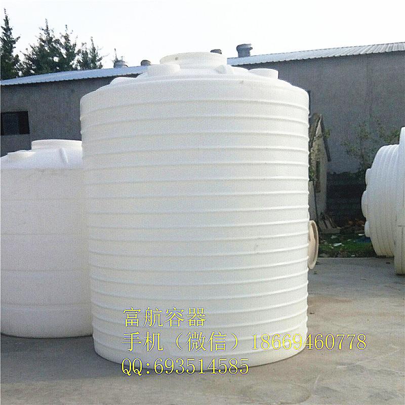 10吨塑料桶十吨塑料桶