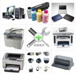 昆明打印机维修专家与您分享打印机的解决方案