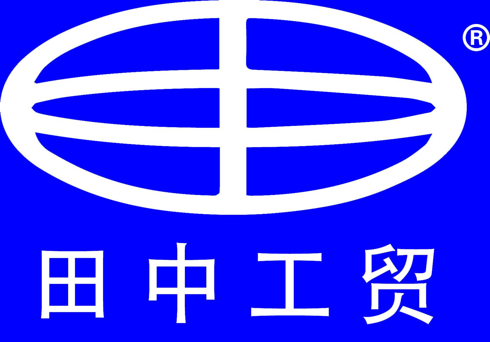 logo 标识 标志 设计 图标 1612_1125