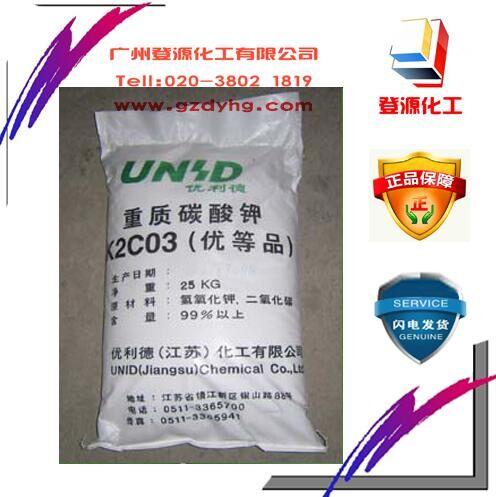 广东广州厂家直销食品级碳酸钾深圳食品级碳酸钾代理商