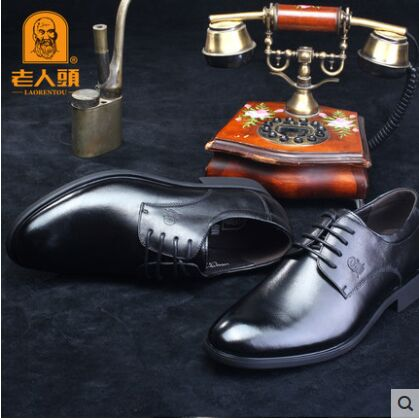 【厂家直销】品质高、四川老人头皮鞋代理厂家低价销售
